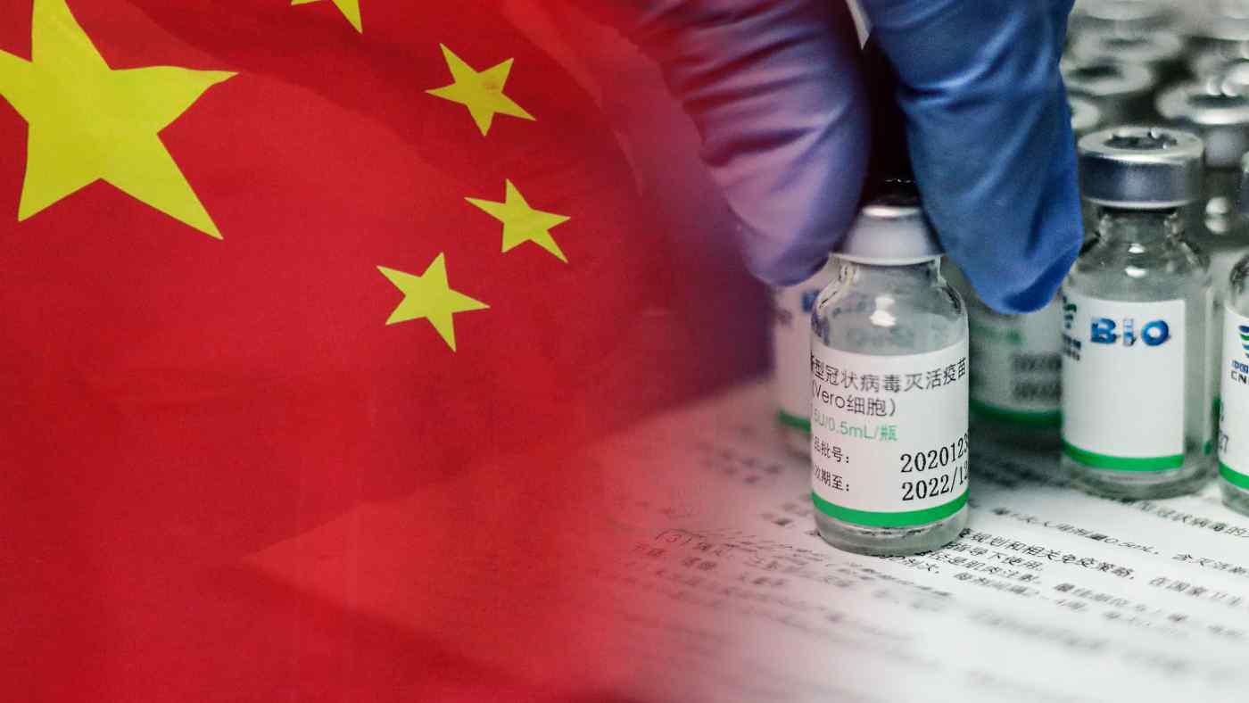 Vắc xin Trung Quốc thâm nhập Đông Âu khi EU đuối sức trên đường đua tiêm chủng - Ảnh 1.
