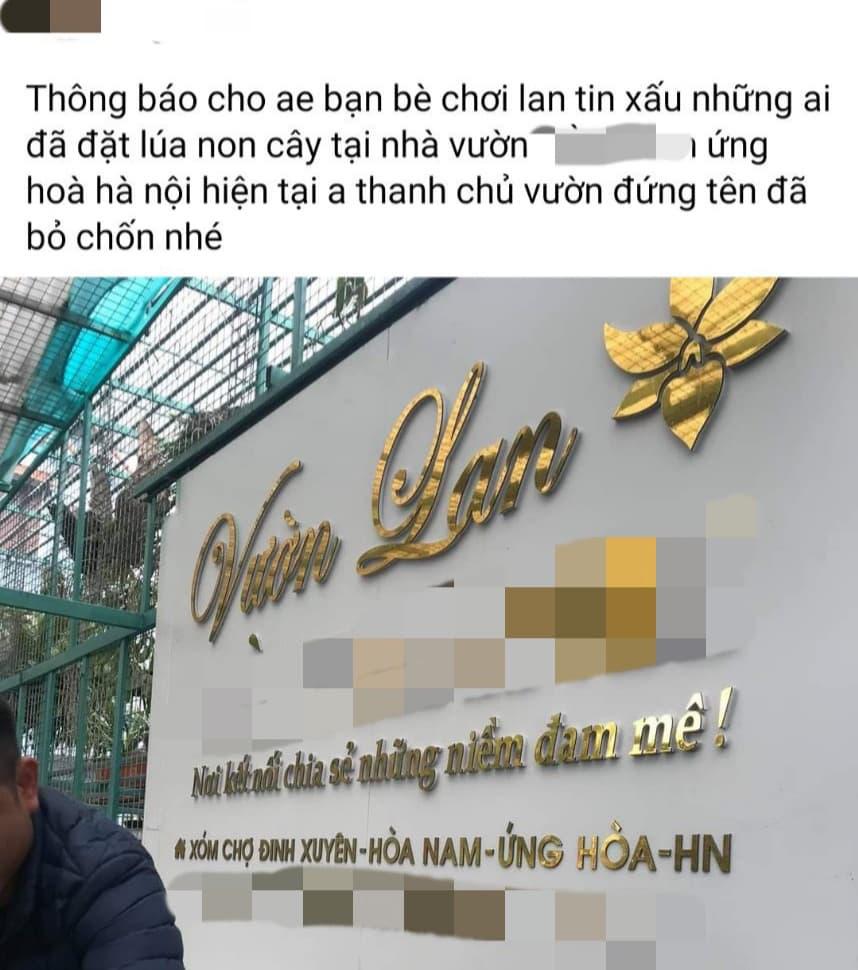 """Vụ chủ vườn lan ở Hà Nội """"ôm"""" 200 tỷ bỏ trốn: """"Kết nghĩa anh, em"""", cả chục người tìm đòi nợ - Ảnh 3."""