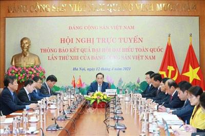 Hội nghị trực tuyến thông báo kết quả Đại hội XIII của Đảng ta tới Đảng CS Trung Quốc - Ảnh 1.