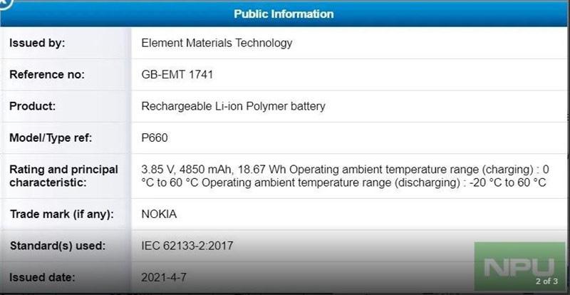 Điện thoại Nokia G30 lộ diện, pin dùng vài ngày, giá rẻ bất ngờ - Ảnh 4.
