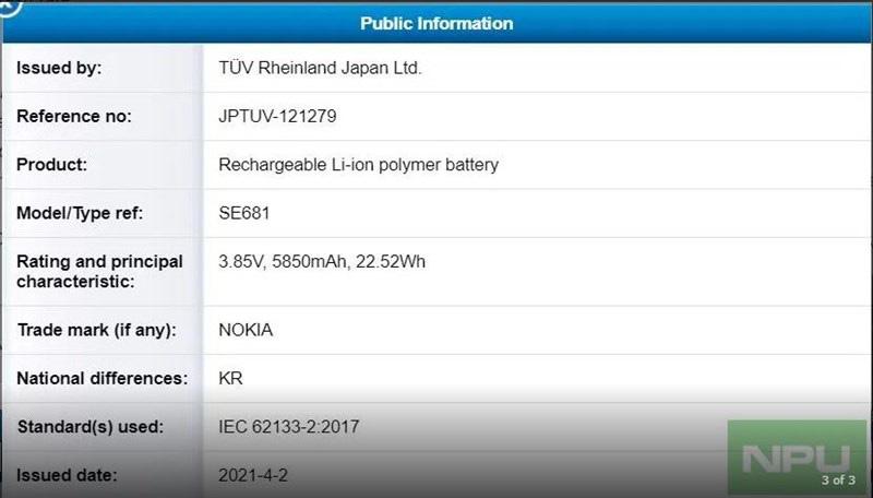 Điện thoại Nokia G30 lộ diện, pin dùng vài ngày, giá rẻ bất ngờ - Ảnh 5.