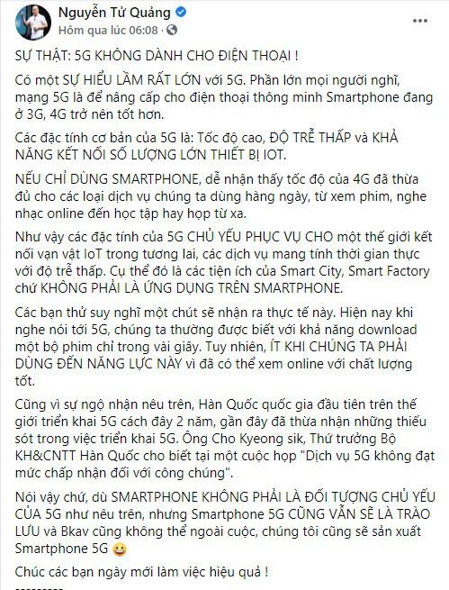"""CEO Nguyễn Tử Quảng: """"Smartphone không cần 5G"""", Bphone vẫn có nước đi bất ngờ - Ảnh 2."""