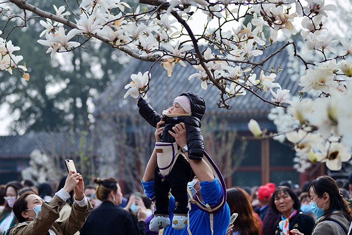 Trung Quốc: Hơn 200 triệu chuyến đi đã được đặt dịp nghỉ lễ 1/5 - Ảnh 5.