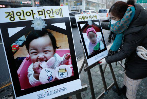 Hàn Quốc có khả năng lần đầu tuyên án tử hình trong vụ bé gái 16 tháng tuổi Jeong-in chết do bị bạo hành - Ảnh 2.