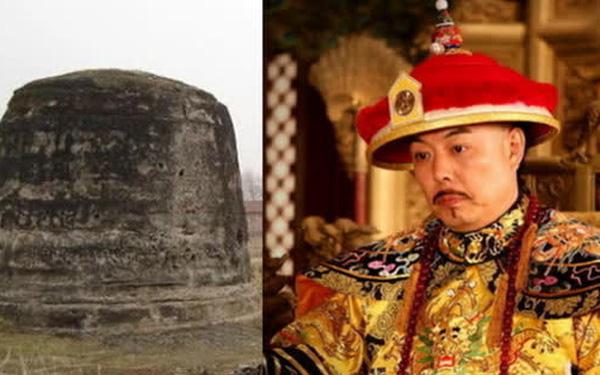 Khai quật lăng mộ cung nữ Khang Hy coi như mẹ, hé lộ sự thật bất ngờ - Ảnh 1.