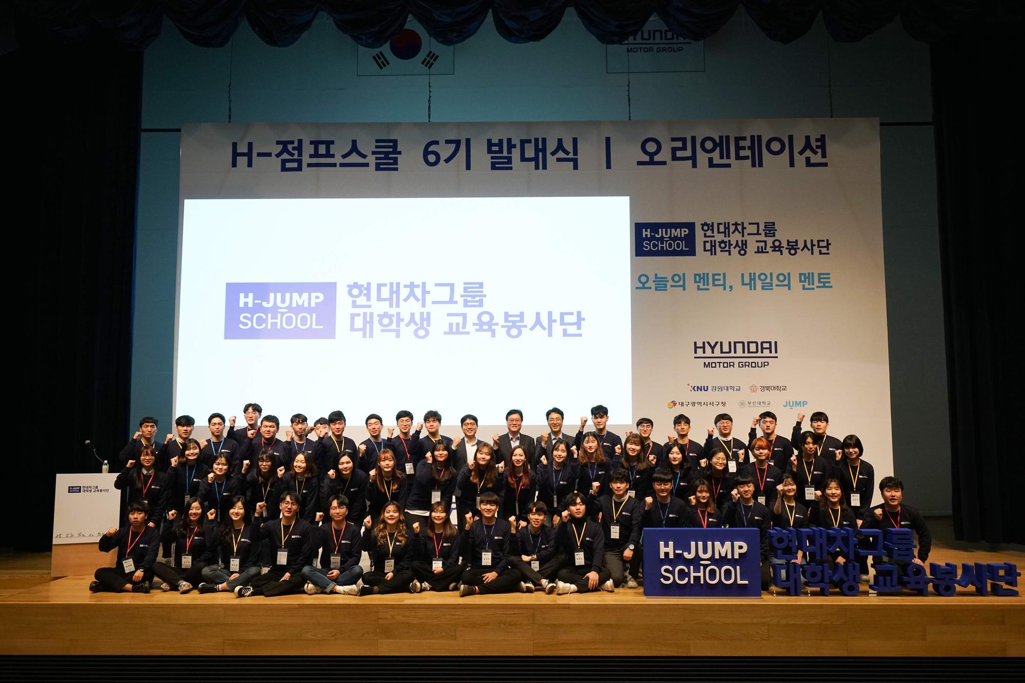 Tập đoàn ô tô Hyundai và TC MOTOR khởi động chương trìnhH-JUMP SCHOOL tại Việt Nam - Ảnh 2.
