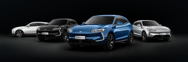 Huawei ra mắt ô tô điện đầu tiên có giá khoảng 770 triệu đồng - Ảnh 1.