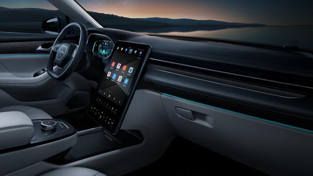 Huawei ra mắt ô tô điện đầu tiên có giá khoảng 770 triệu đồng - Ảnh 8.