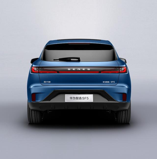 Huawei ra mắt ô tô điện đầu tiên có giá khoảng 770 triệu đồng - Ảnh 10.