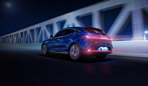Huawei ra mắt ô tô điện đầu tiên có giá khoảng 770 triệu đồng - Ảnh 12.