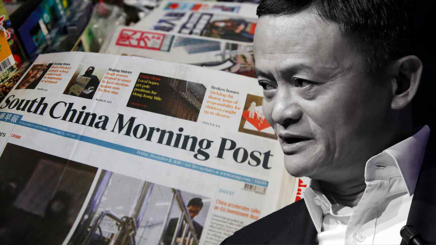 Quyền lực truyền thông quá lớn là lý do Alibaba khó thoát tầm ngắm của Bắc Kinh - Ảnh 1.