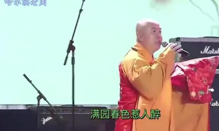 """""""Đường Tăng"""" Từ Thiếu Hoa bị chỉ trích tham tiền - Ảnh 1."""