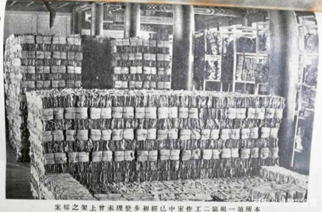 Kỳ tích 3 kiếp nạn của 10.000 bao tải văn vật quý hiếm nhất thế gian, không gì mua nổi từng bị coi giấy vụn - Ảnh 1.