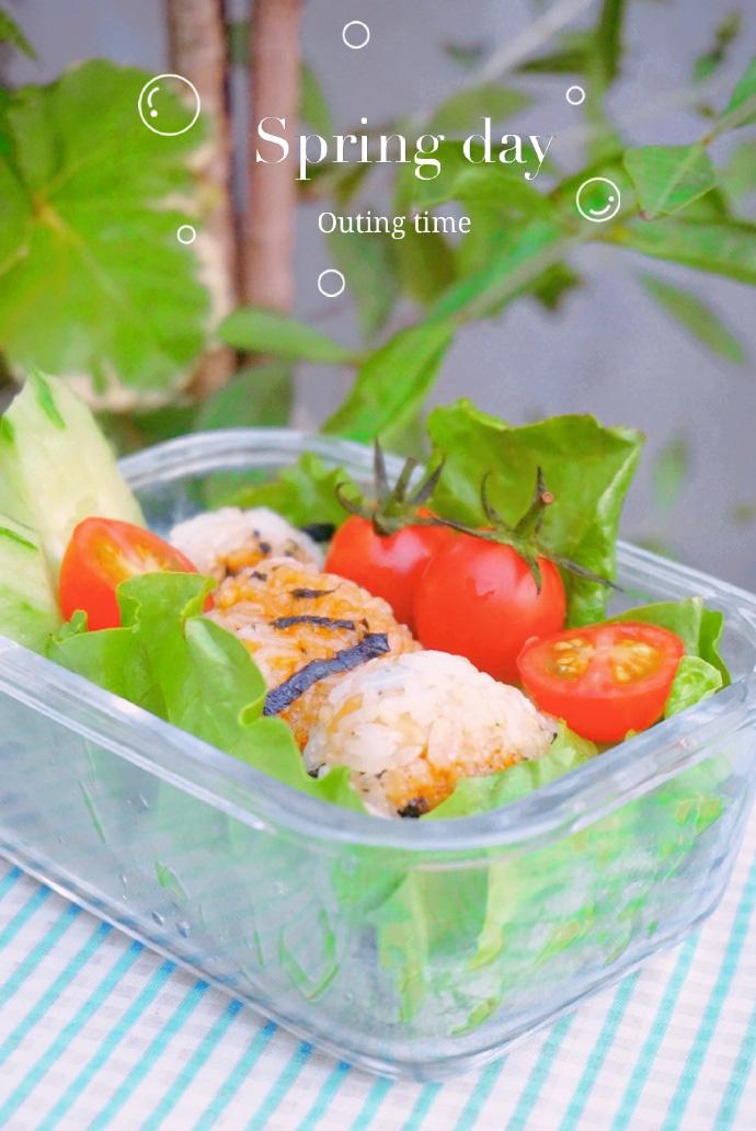 Thử làm cơm nắm rong biển sốt đậu nành kiểu Nhật vừa đẹp vừa ngon miệng - Ảnh 2.