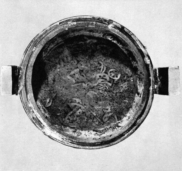 Kinh ngạc thi hài thiếu nữ bên chiếc bình sứ nghìn năm vẫn mười phần hoàn chỉnh, tựa như mới ngày hôm qua - Ảnh 3.