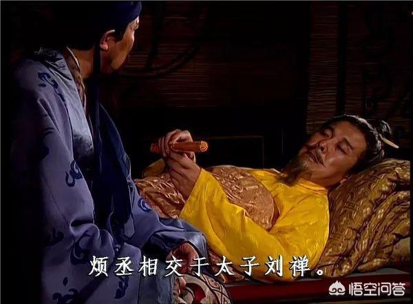 Chân tướng thật sự đằng sau việc Lưu Bị phó thác con cho Gia Cát Lượng nhưng lại giao binh quyền cho người khác  - Ảnh 2.