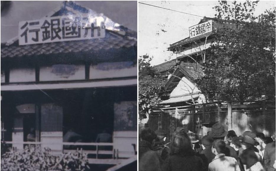Vụ án nổi tiếng nhất Nhật Bản: Tên trộm cướp ngân hàng tự động rút lui, 16 con tin tự nguyện uống thuốc độc - Ảnh 1.