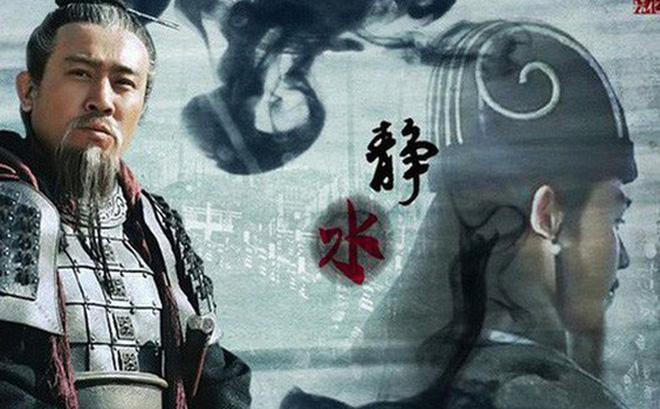 Nếu Lưu Bị thống nhất thiên hạ, 2 nhân vật nào bị diệt trừ đầu tiên? - Ảnh 3.