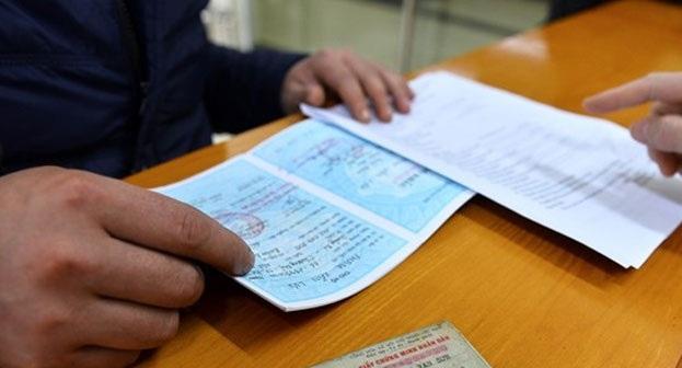 Thủ tục đăng ký thường trú theo Luật mới - Ảnh 1.