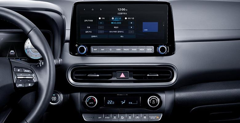 Hyundai Kona 2021 nâng cấp khủng, tràn ngập công nghệ, giá ngỡ ngàng khi về Việt Nam - Ảnh 20.