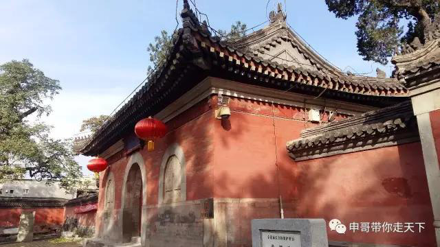 Ở ngôi chùa bí ẩn nhất thế giới, suốt 500 năm chưa từng mở cửa đón khách - Ảnh 5.