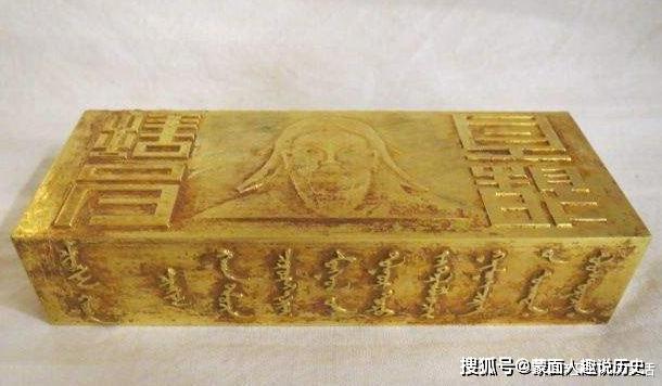 Giải mã cổ mộ chứa thỏi vàng nặng 30 cân, hài cốt bị dân kéo lê trên phố, xương văng tung tóe - Ảnh 5.