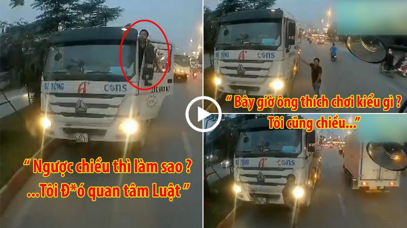 """Clip: Tài xế lái xe bê tông đi ngược chiều, xuống thách thức """"ngược chiều thì làm sao, không quan tâm luật""""? - Ảnh 2."""