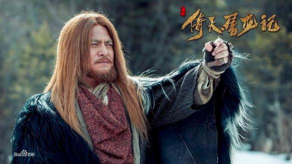 Kiếm hiệp Kim Dung: Không phải Âu Dương Phong hay Tứ đại ác nhân đây mới là nhân vật gây nhiều tội ác nhất - Ảnh 3.