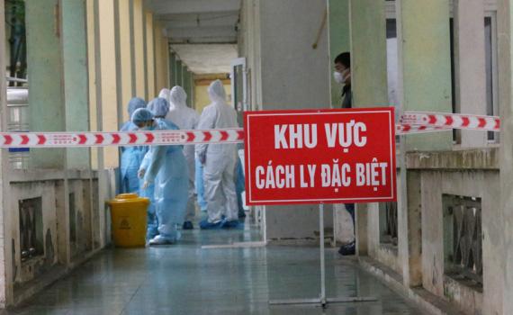 Khẩn: Tìm người liên quan đến ca nghi mắc Covid-19 tại Đà Nẵng - Ảnh 1.