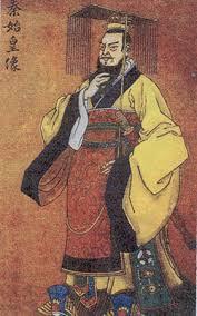 Thành tựu để đời của Tần Thủy Hoàng sau khi thống nhất thiên hạ - Ảnh 1.