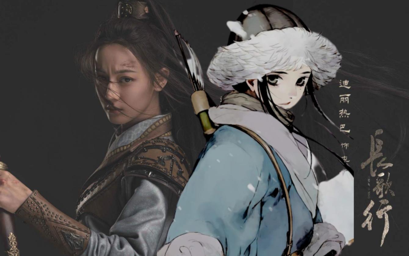 Lịch sử Trung Quốc bị bóp méo trong phim cổ trang - Ảnh 1.