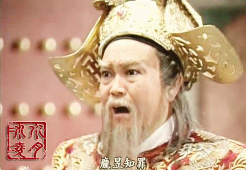 Lịch sử Trung Quốc bị bóp méo trong phim cổ trang - Ảnh 4.