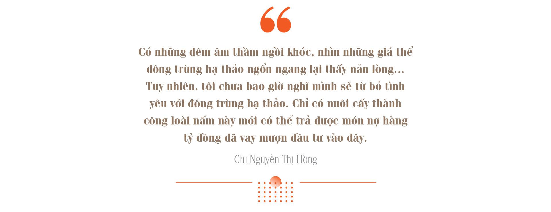 """Tỷ phú Nông dân Việt Nam xuất sắc 2021 Nguyễn Thị Hồng: Hành trình chinh phục  """"vàng mềm"""" siêu đắt đỏ  - Ảnh 9."""