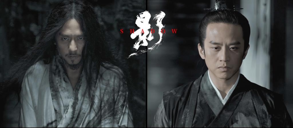 Hai bộ phim kiếm hiệp để đời của Trương Nghệ Mưu - Ảnh 4.