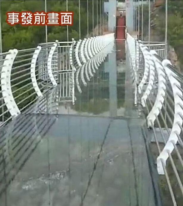 """Cầu kính ở Trung Quốc vỡ tan tành khiến du khách sợ """"khiếp vía"""" - Ảnh 2."""