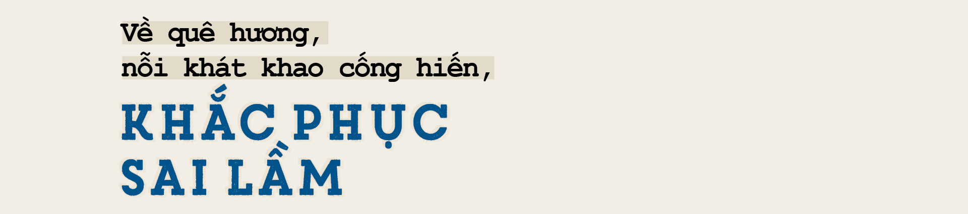 """Hacker Hiếu PC: """"Không phải ngày ra tù, ngày thành thật với bản thân, mới đưa tôi trở lại cuộc đời"""" (Bài 2) - Ảnh 5."""