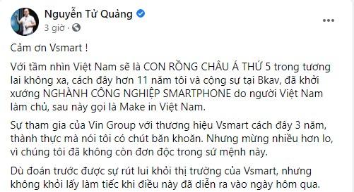 Vsmart dừng sản xuất điện thoại, CEO Nguyễn Tử Quảng lên tiếng nói lời ruột gan - Ảnh 2.