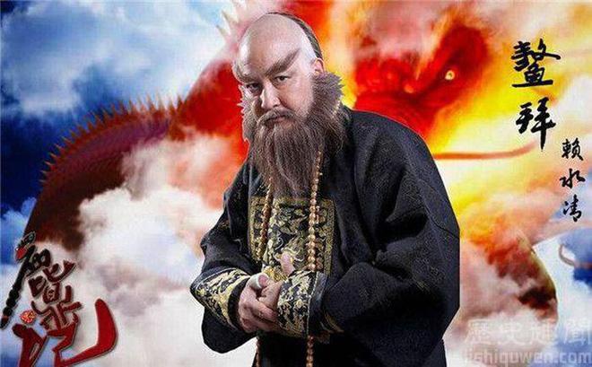 """Vì sao Ngao Bái """"rớt đài"""", Khang Hi không tru di hậu duệ quyền thần này? - Ảnh 4."""