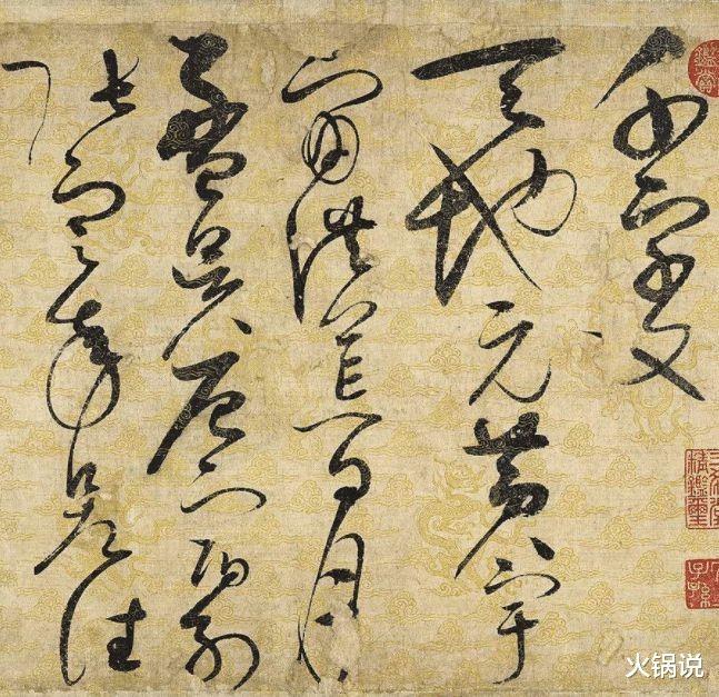 Vị hoàng đế là nhà thư pháp nổi tiếng nhất trong lịch sử thế giới, một chữ đáng giá 36 nghìn tỷ đồng - Ảnh 7.