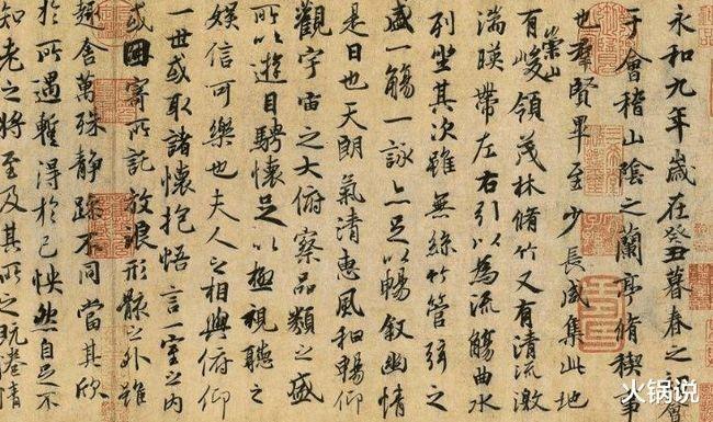 Vị hoàng đế là nhà thư pháp nổi tiếng nhất trong lịch sử thế giới, một chữ đáng giá 36 nghìn tỷ đồng - Ảnh 6.