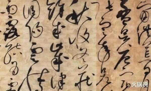 Vị hoàng đế là nhà thư pháp nổi tiếng nhất trong lịch sử thế giới, một chữ đáng giá 36 nghìn tỷ đồng - Ảnh 1.