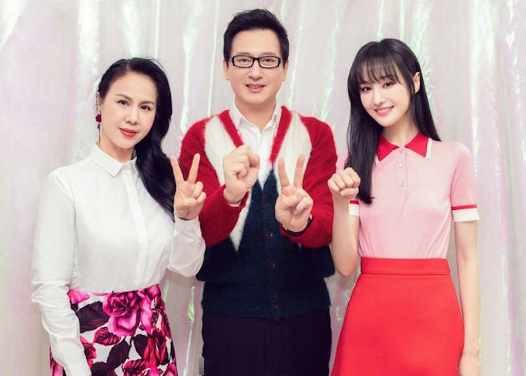 """Gia đình Trịnh Sảng """"tan nát"""" vì bị điều tra trốn thuế? - Ảnh 1."""