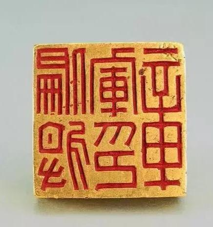 Ngư dân nhặt được cổ vật lấy hơn 1 triệu đồng, ai dè là siêu bảo vật quý hiếm giá 700 tỷ đồng - Ảnh 4.