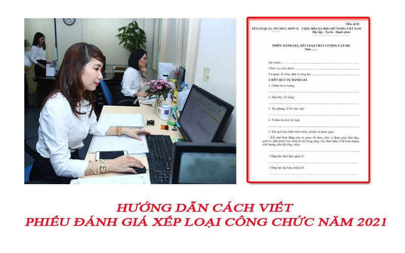 huong-dan-cach-viet-phieu-danh-gia-xep-loai-chat-luong-cong-chuc-nam-2021-1.jpg