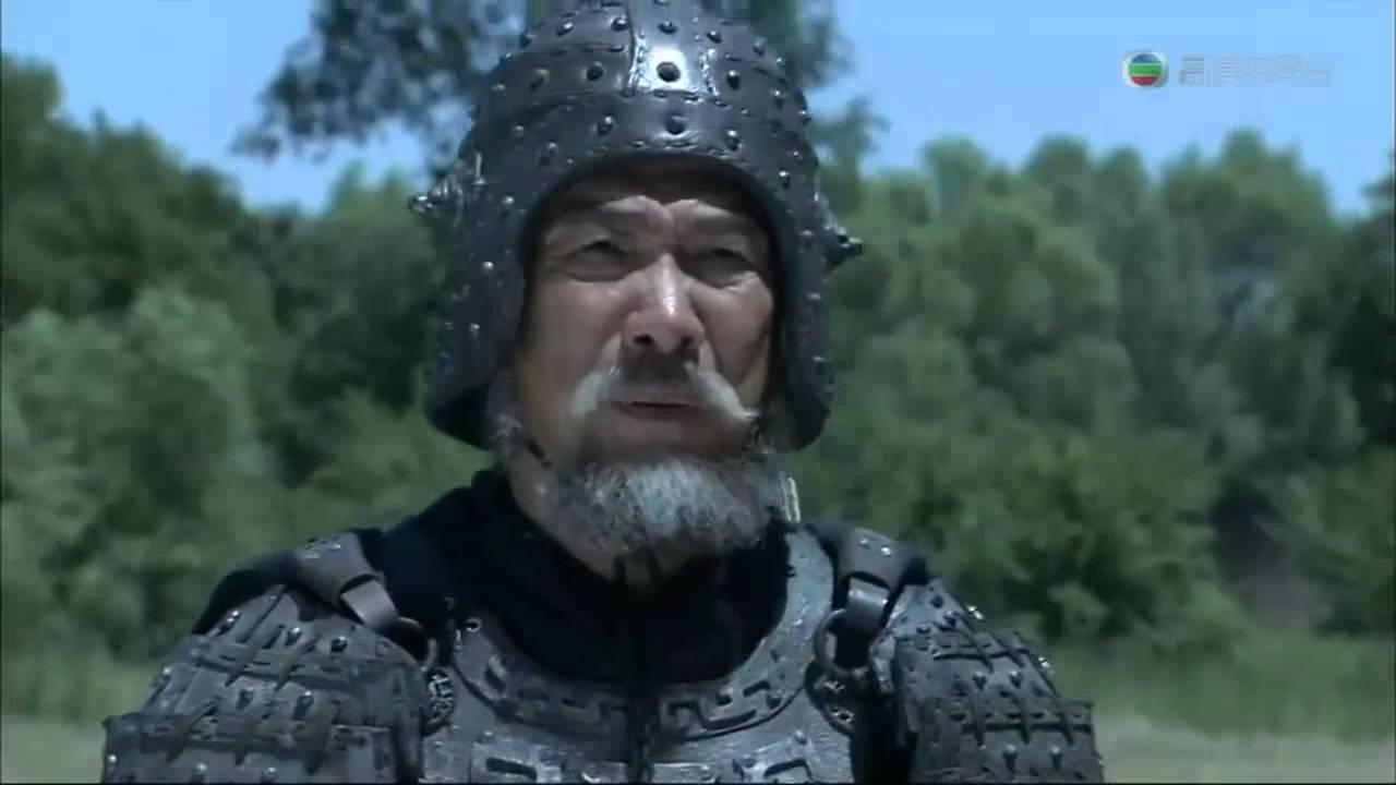 Trước khi chết, Hoàng Trung nói 8 chữ gì khiến Lưu Bị nổi giận? - Ảnh 2.