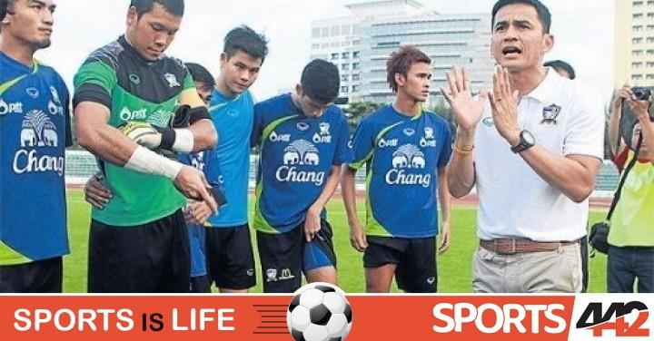 """ĐT Thái Lan gặp khó tại vòng loại World Cup, Kiatisak """"ra tay"""" - Ảnh 1."""