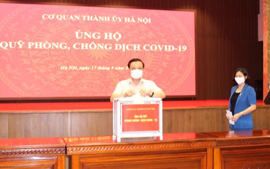 Thành ủy Hà Nội quyên góp gần 150 triệu đồng ủng hộ Quỹ phòng, chống dịch Covid-19