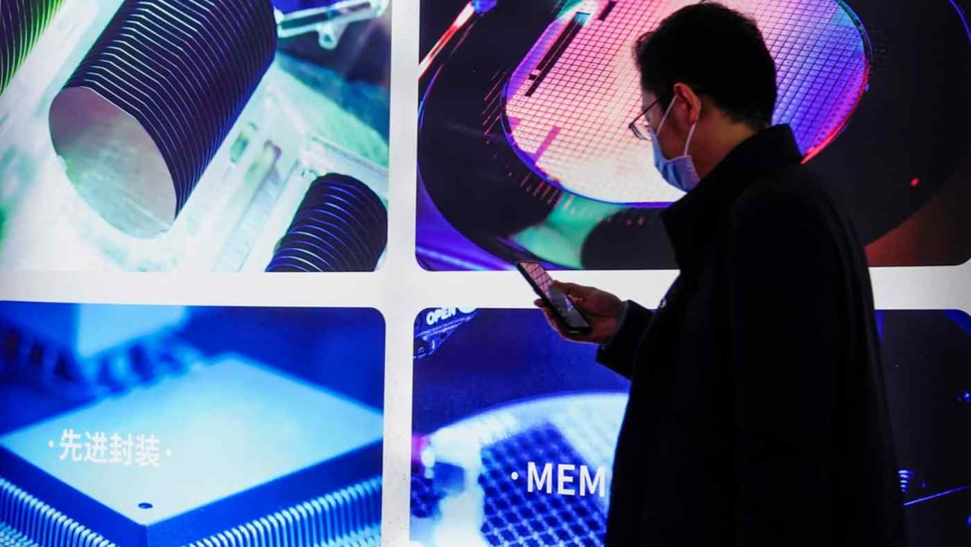 Trung Quốc chi đậm 33 tỷ USD cho ngành CN chip khi xung đột với Mỹ không hạ nhiệt - Ảnh 1.