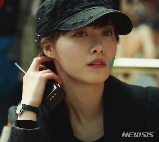"""""""Nàng cỏ"""" Goo Hye Sun trở lại làm phim sau ly hôn - Ảnh 1."""