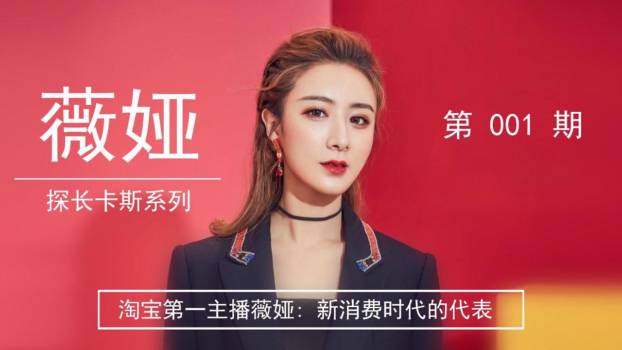 Ca sĩ bán tên lửa qua livestream lọt top 500 người giàu nhất Trung Quốc - Ảnh 2.
